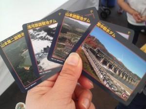 JR小千谷発電所のダムカード