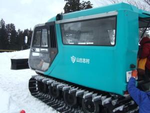 雪上車体験試乗