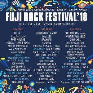 FUJI ROCK FESTIVAL '18 @ 湯沢町・苗場スキー場 特設ステージ