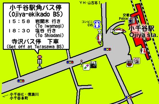 ojiya-ekimae150314