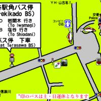 ojiya-ekimae170401