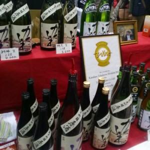 にいがた酒の陣 @ 朱鷺メッセ(ウェーブマーケット) | 新潟市 | 新潟県 | 日本
