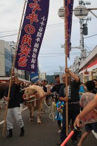闘牛パレード