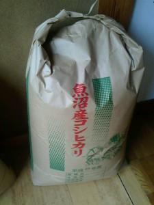 30kgの米袋(半俵)