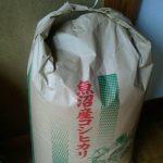 魚沼コシヒカリ米袋