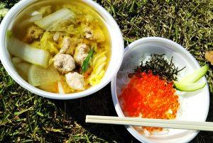 さけ豊漁まつり @ 柏崎さけのふるさと公園 | 柏崎市 | 新潟県 | 日本