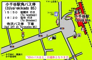 小千谷駅前地図